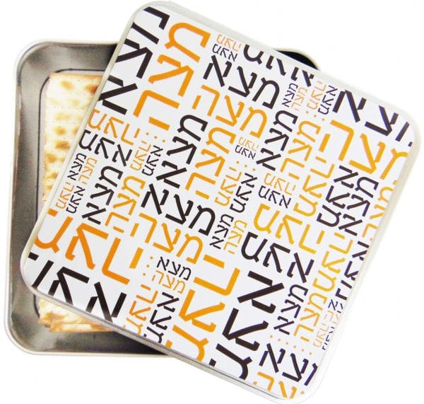 Matzah Storage Tin Box - Matzah Pattern, Product
