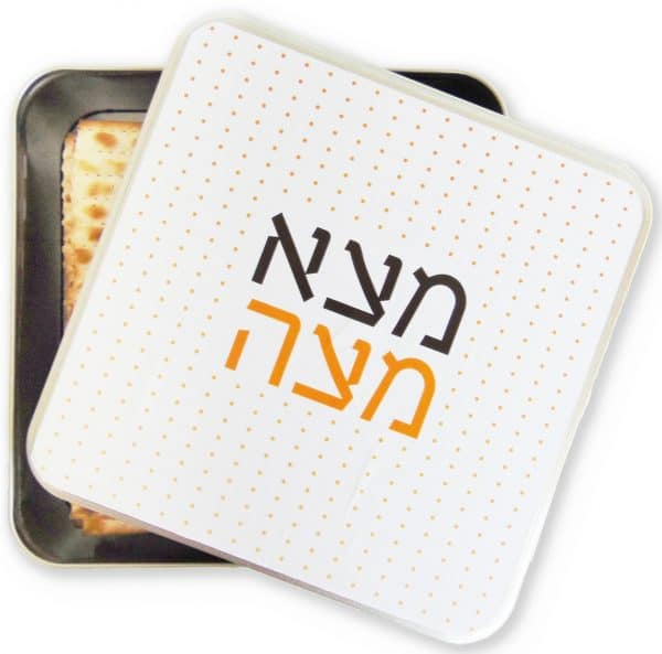 Matzah Tin Storage Box - Found The Matzah. Product