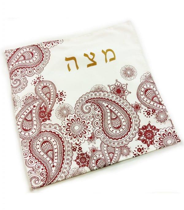 Matza Cover - Henna Paisley Burgundy, Product