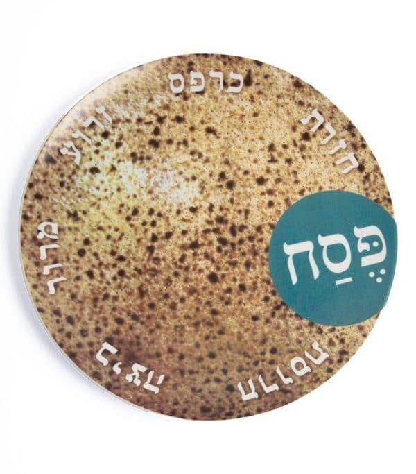 Seder Plate - Matzah, Product