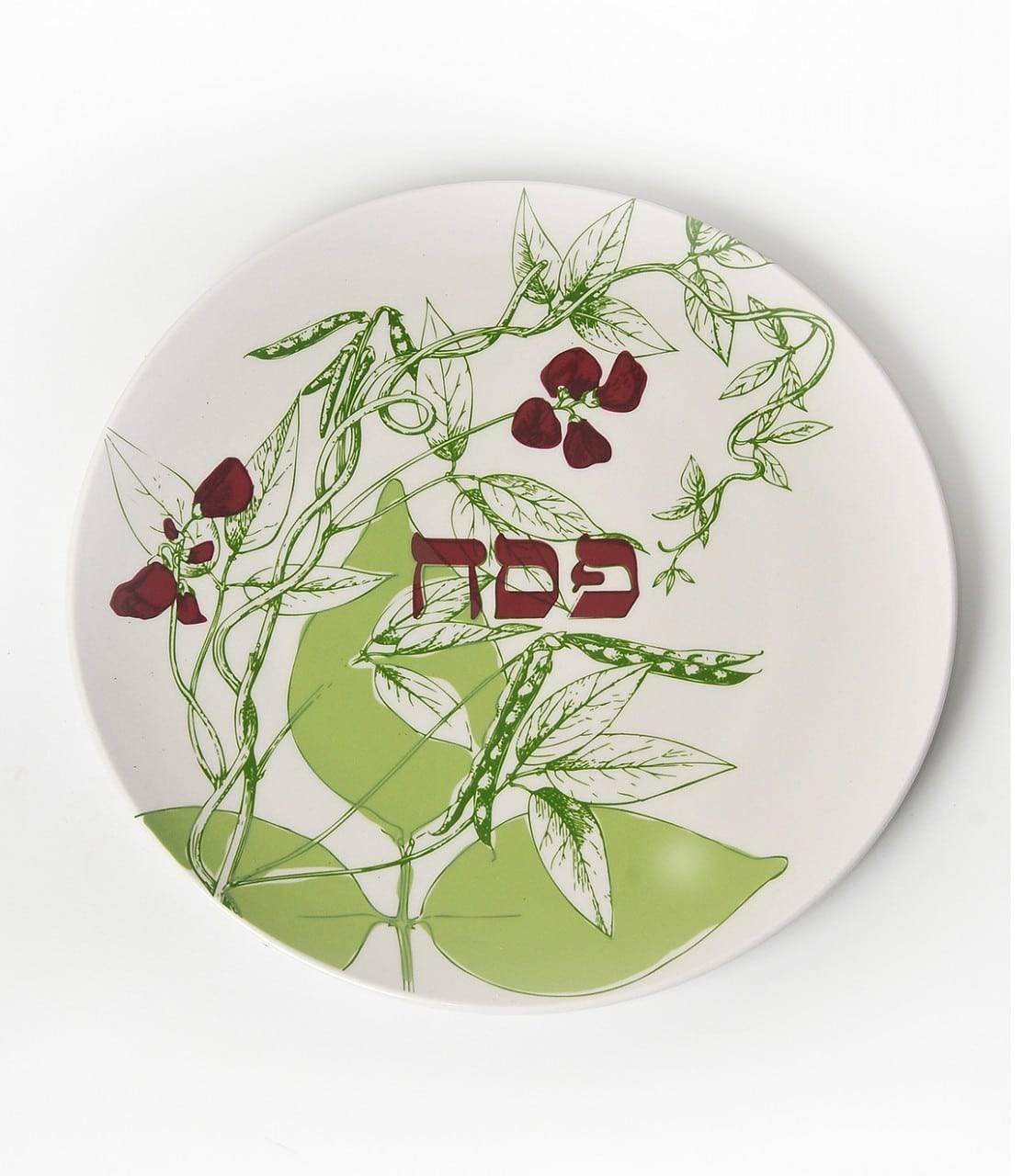 Plato de Seder - Botánico
