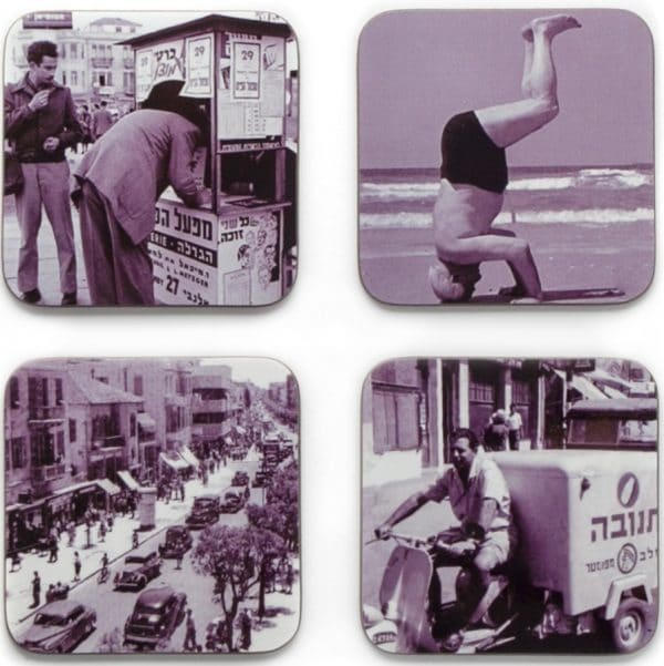 Vintage Israeli Coasters - Set of 4, Product