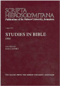 Studies in Bible