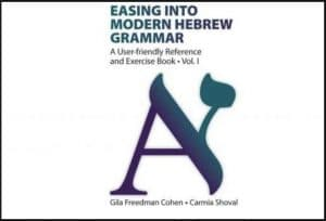 EASING INTO MODERN HEBREW GRAMMAR