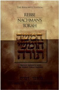Rebbe Nachman's Torah - Vol. 3 by rabbi chaim kremer
