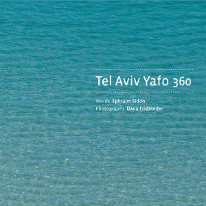 Tel Aviv - Yafo 360 Fascinating Pictures