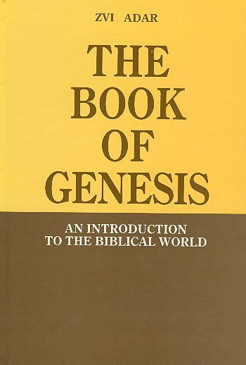 an analysis of the intimidating female in the book of genesis in the bible The title found in the english translation of the bible, genesis, is actually derived from the septuagint (the greek translation of the old testament) rendering of genesis 2:4, this is the book of the generations [literally, the genesis] of heaven and earth(1) as the title indicates, this first book of the bible is the book of.