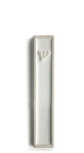 Modern Mezuzah design the classic ש (Shin) letter - white