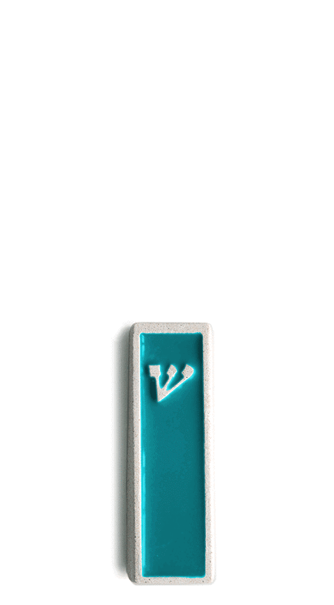 Modern Mezuzah design the classic ש (Shin) letter -Turquoise