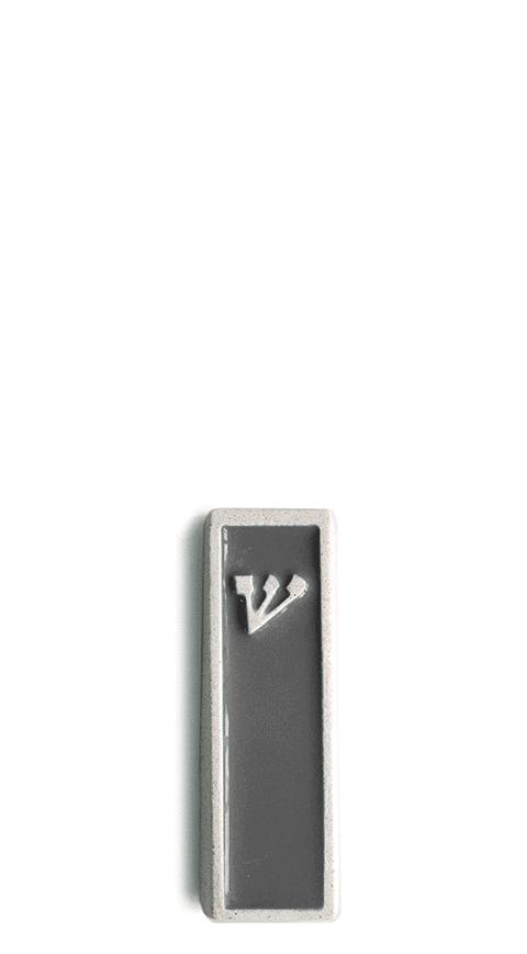 Modern Mezuzah design the classic ש (Shin) letter -Gray