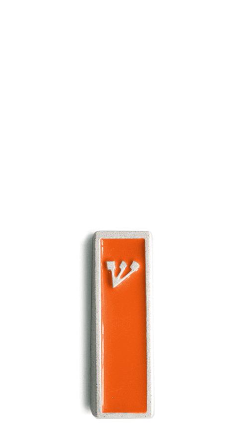 Diseño moderno de Mezuzah, la clásica letra ש (Shin) -Naranja