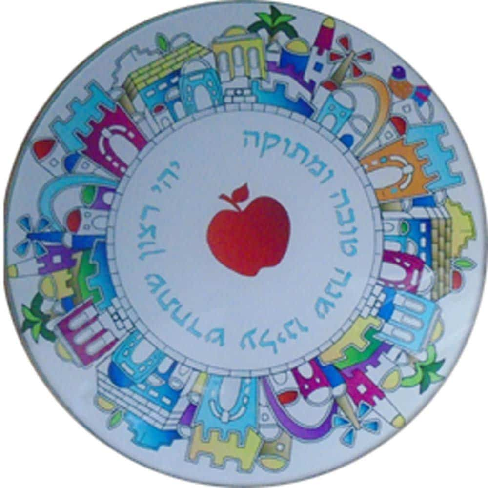 Apple Tray Heated Glass Non Breakable