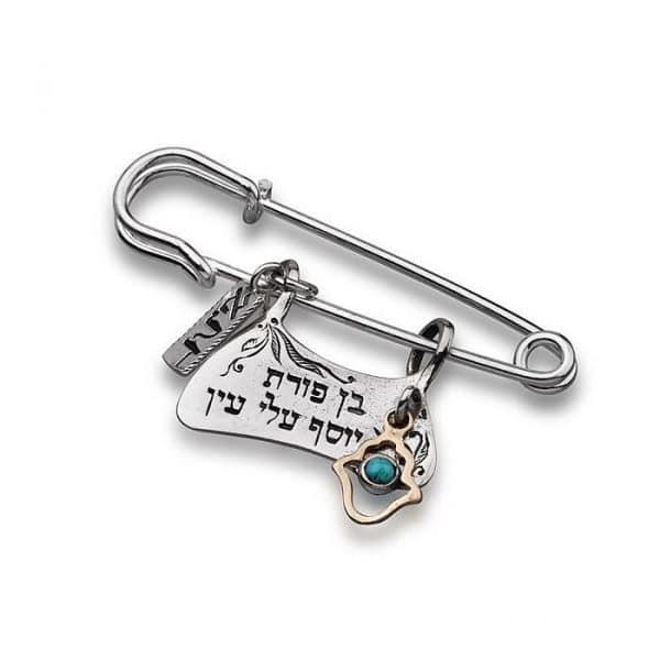 Ben Porat Yosef Baby Talisman