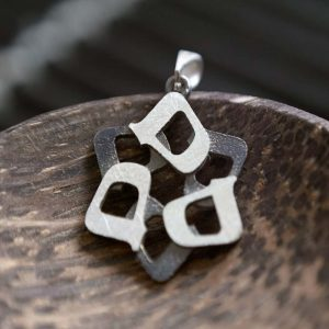 Sterling Silver Star of David Necklace with Hebrew letter