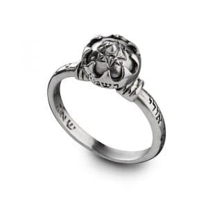 Cat's Eye Silver Kabbalah Ring -