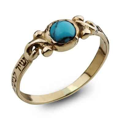 Shir LaMaalot' Kabbalah Ring with Turquoise by HaAri