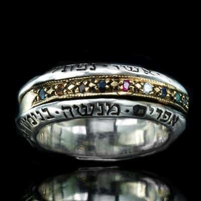 12 Tribes Hoshen Ring -Gold & Silver Spinner Ring