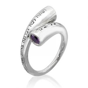 Everlasting Covenant Ring