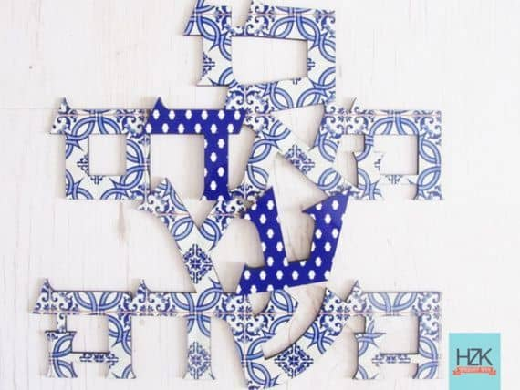 Letrero de Madera con Fase Hebrea