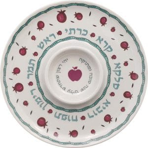 Rosh Hashana Plate Bamboo Eco-Friendly