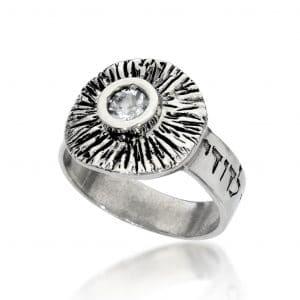 Ani LeDodi Jewish Ring for Unconditional Love