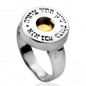 5 Metal Kabbalah Ring