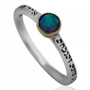Kabbalah Ring for Success and Abundance with Gemstones