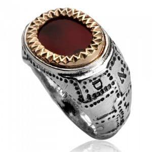 9K Gold and Silver  Kabbalah Ring for Abundance and Success