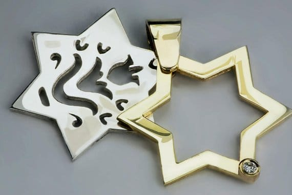 Gold and silver Star of David, Magen David