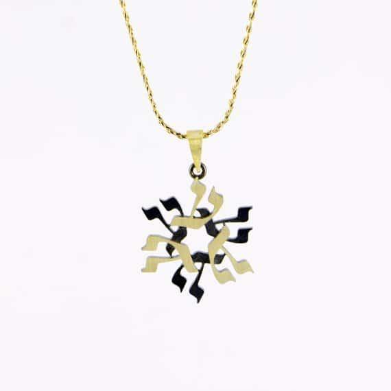 18k Gold David Star Necklace - Hebrew Letter Ain