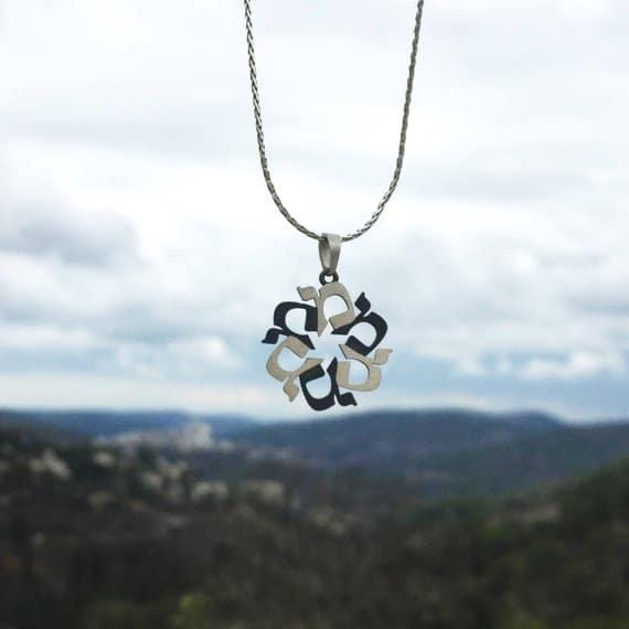 Mem Silver magen david Star of david Jewish star