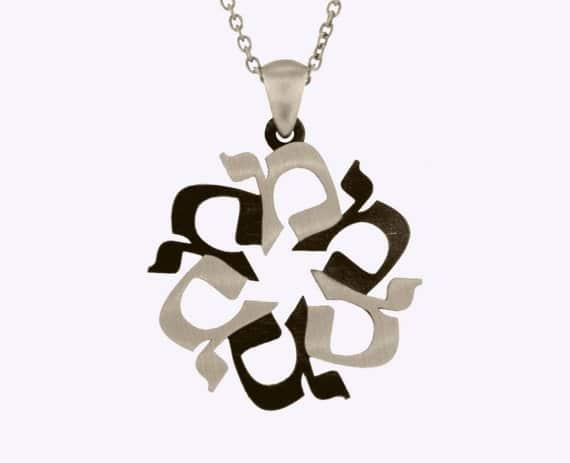 Mem 18k Gold magen david Star of david Jewish star Hebrew Judaica gift Symbolic Jewelry Jewish symbol Bat mitzvah gift Gift from Israel