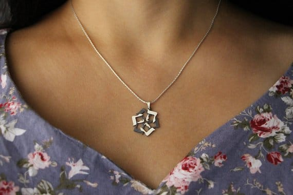 HEJ Silver magen david Star of david Jewish star