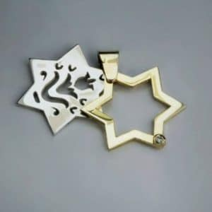 Hand Made 14K Gold and Silver Star of David