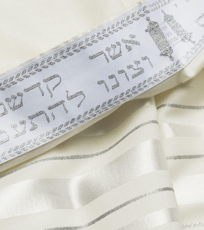 Wool Talit Gadol / White - Silver
