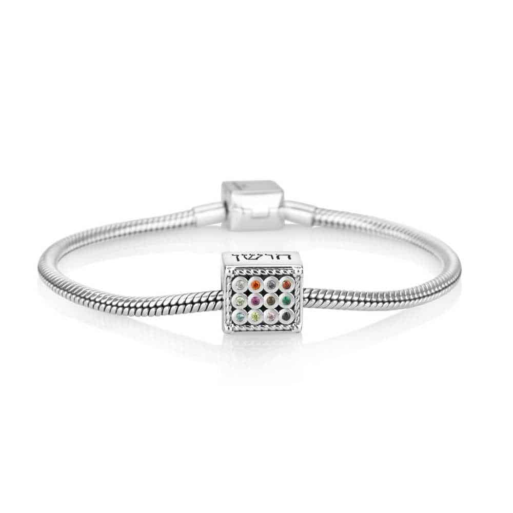 Sterling Silver 925 Mix of stones Hoshen Bead Charm