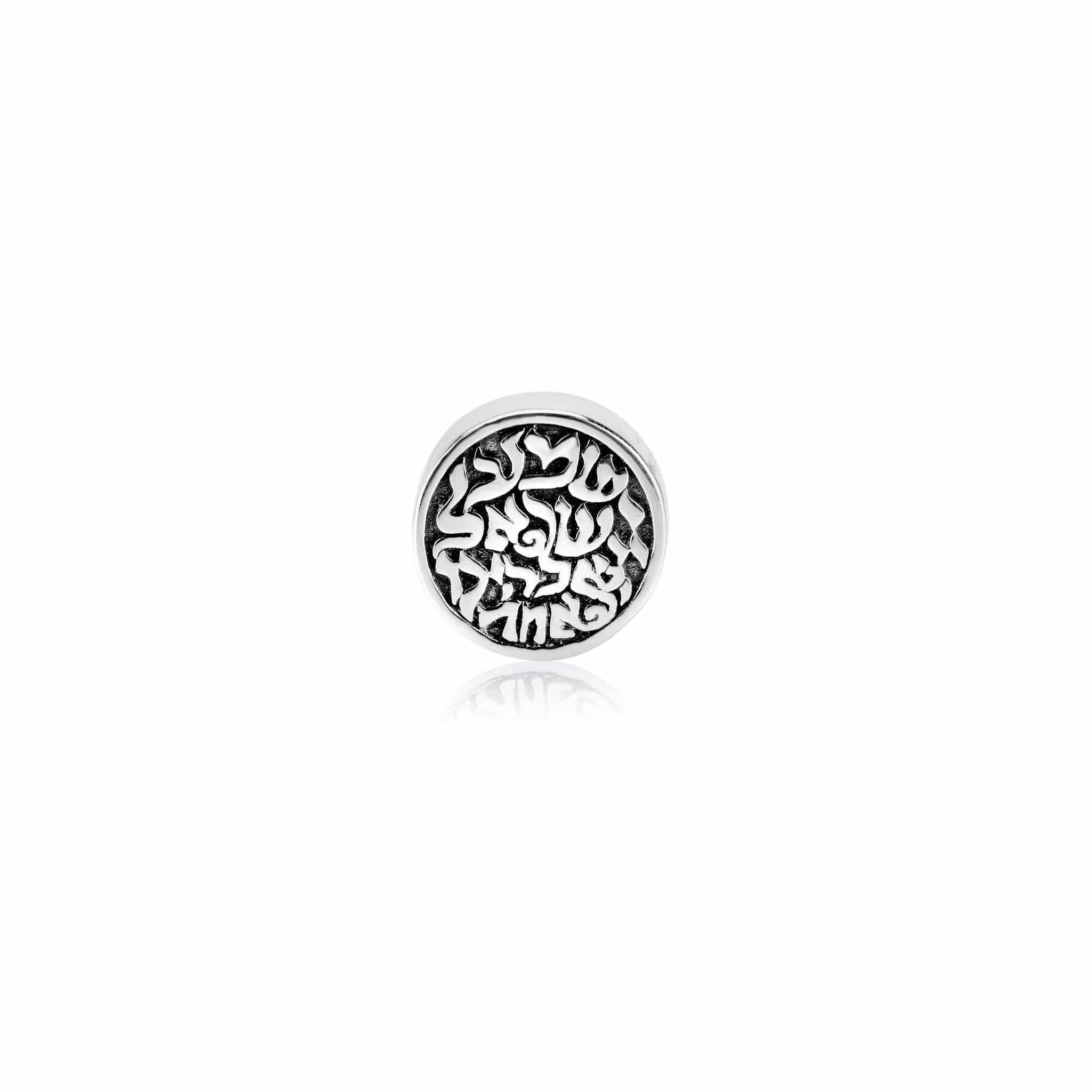 Plata esterlina 925 abalorio colgador shma israel