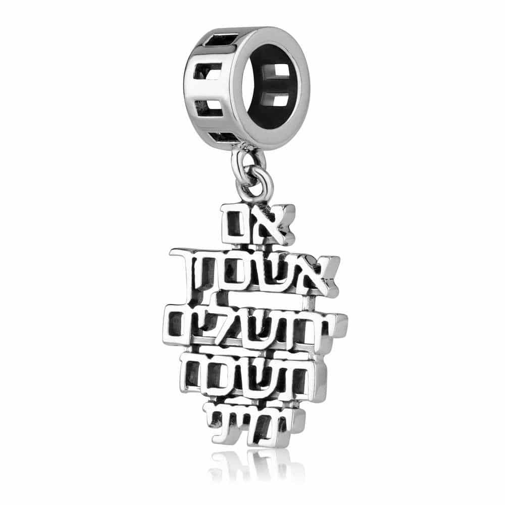 Marina Jewelry Jerusalem Blessing 925 Sterling Silver Hanging Charm