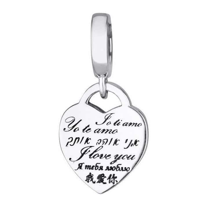Sterling Silver Heart Charm Multilingual