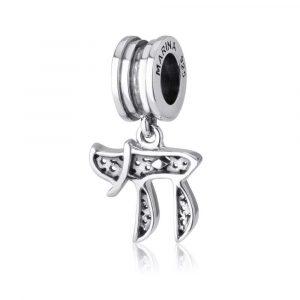 Sterling Silver 925 Chai Hang Bead Charm