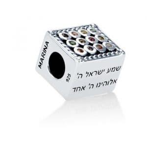 Plata esterlina 925 abalorio colgador Mezcla de piedras Hoshen