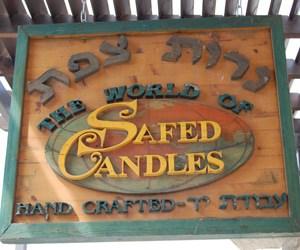 Safed Hanukkah Candles - Blue