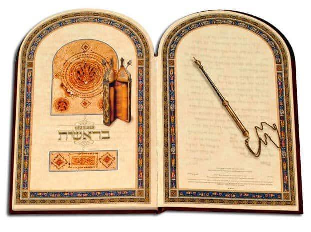 Deluxe Illuminated Hebrew - English Torah
