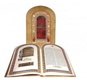 Deluxe Illuminated Hebrew - English Torah