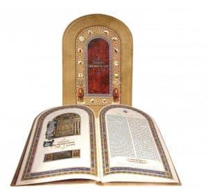 Hebreo Iluminado De Lujo- Torá en Ingles