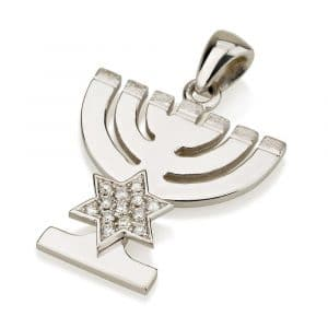 18K White Gold Menorah Pendant with Star of David