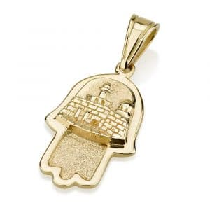 14K Gold Jerusalem Hamsa Pendant