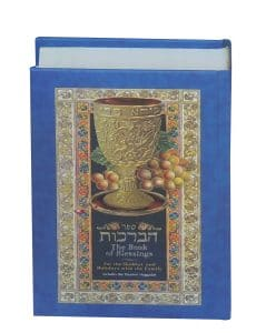 The Book of Blessings - Hebrew/Spanish- Pocket Size Edition (For Shabbat and Holidays)