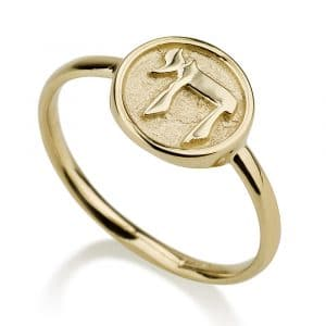 14K Gold Chai Coin Ring