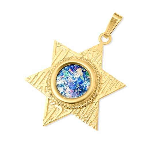 14K Gold SHEMA ISRAEL Star of David Roman Glass Necklace